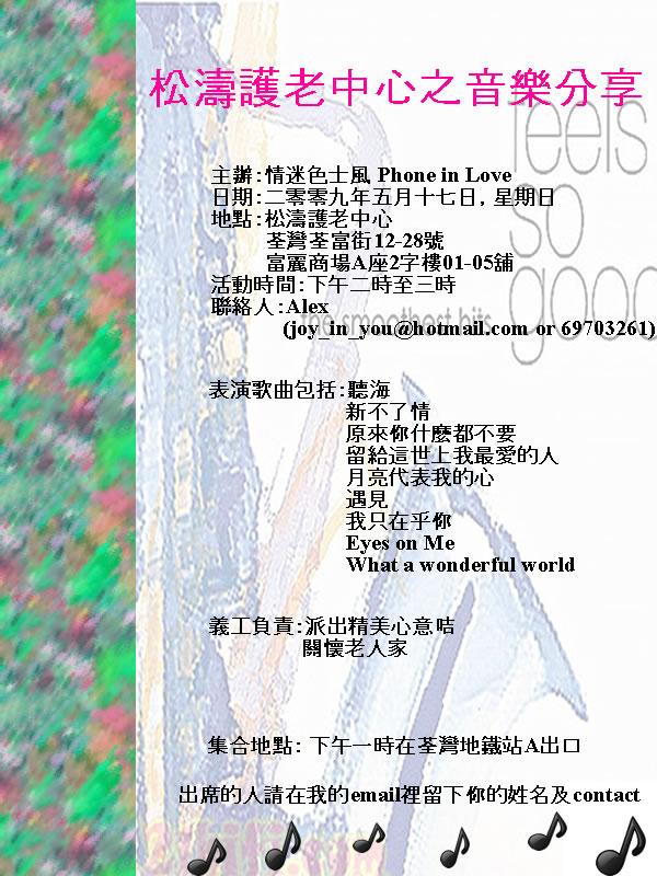 chong-tao-aged-home