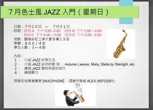 july jazz sunday