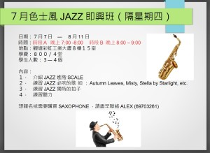 july jazz thursday